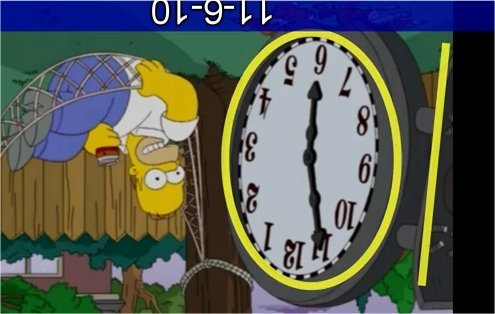 http://www.in5d.com/images/911simpson.jpg