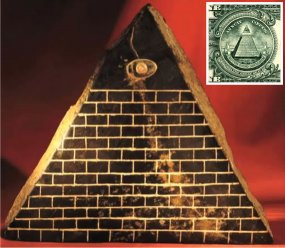 More than 350 artifacts were found in Ecuador in an old tunnel system. One artifact in particular shows the same pyramid with an all-seeing eye at the top of it. Under a black light, the eye takes on an interesting hue while on the bottom of this artifact, you can see a star map of Orion's Belt along with writing that is older than any known writing on this planet. According to the research of Klaus Dona, the same writing has been found all over the world, proving that there was a pre-existing GLOBAL civilization that is much older than any Sanskrit writings.